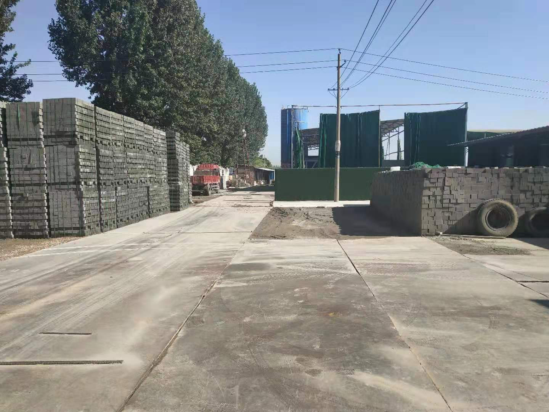 西咸新区沣西新城丰磊水泥制品建材厂