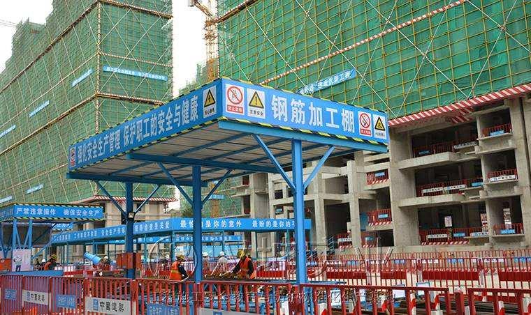 陕西建工第五建设集团施工案例