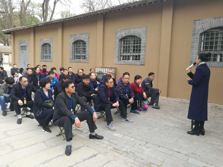 延安红色培训中心