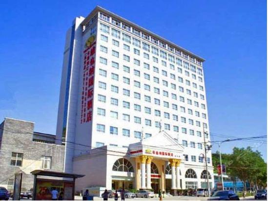 延安维也纳国际大酒店