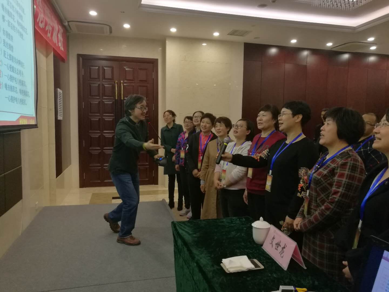 延安红色文化激情教学
