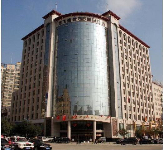 延安龙飞盛世酒店