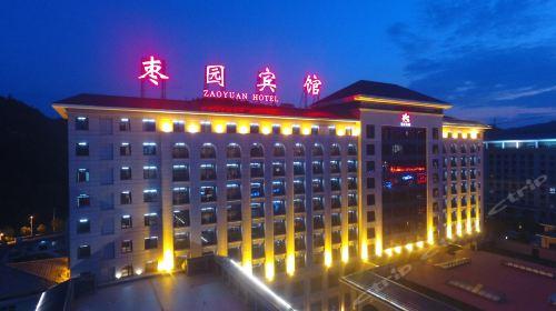 延安枣园宾馆