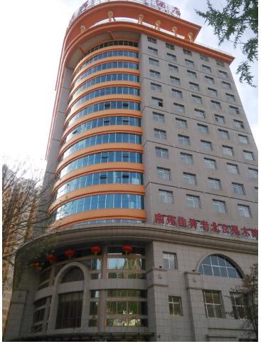 延安鸿禧南苑酒店