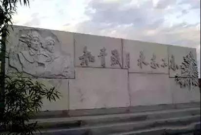 """延安干部培训中心——献礼第44个5.18""""国际博物馆日"""""""