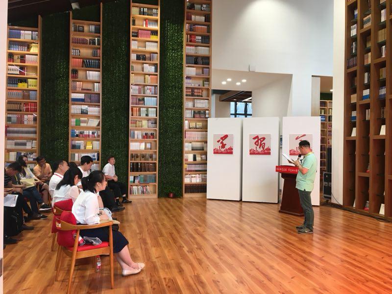 延安红色文化干部培训中心