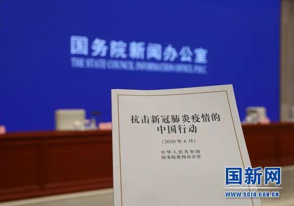 延安文化中心——中国答卷!3.7万字抗疫白皮书发布
