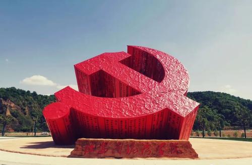 延安革命文化圣地的象征——宝塔山