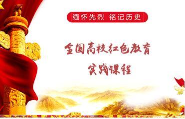 陕西省延安革命旧址保护条例(一)