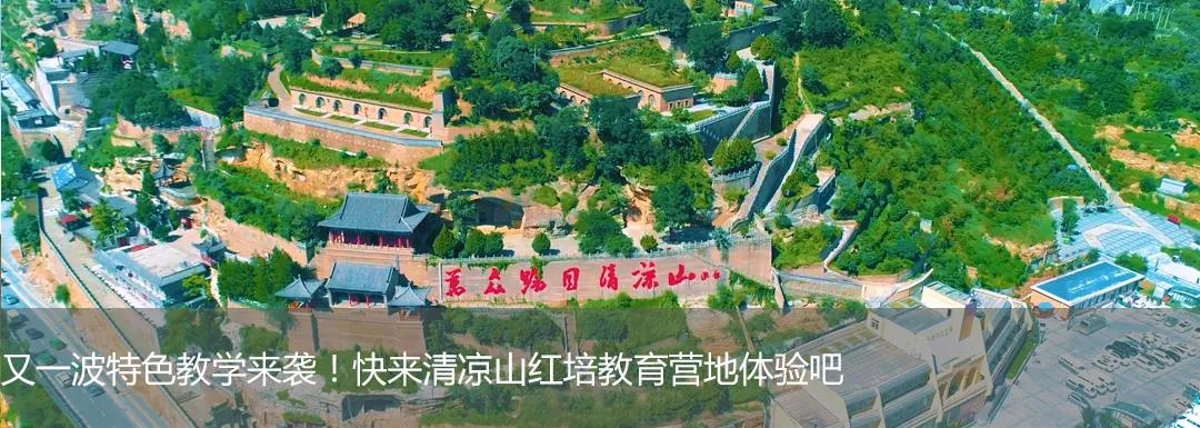 重磅!..中国革命博物馆城即将诞生!(二)