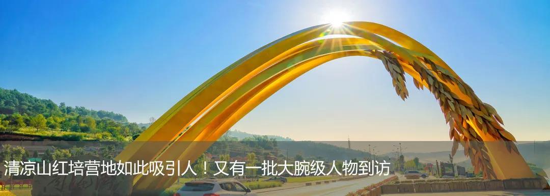 重磅!..中国革命博物馆城即将诞生!(三)