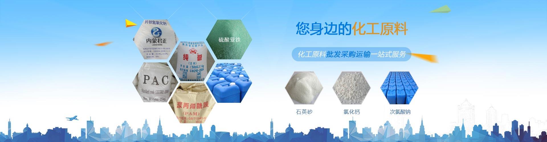 西安聚合氯化鋁