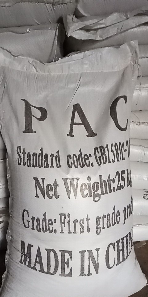 兰州聚氯化铝含量