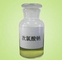 陜西次氯酸鈉的注意事項有哪些?