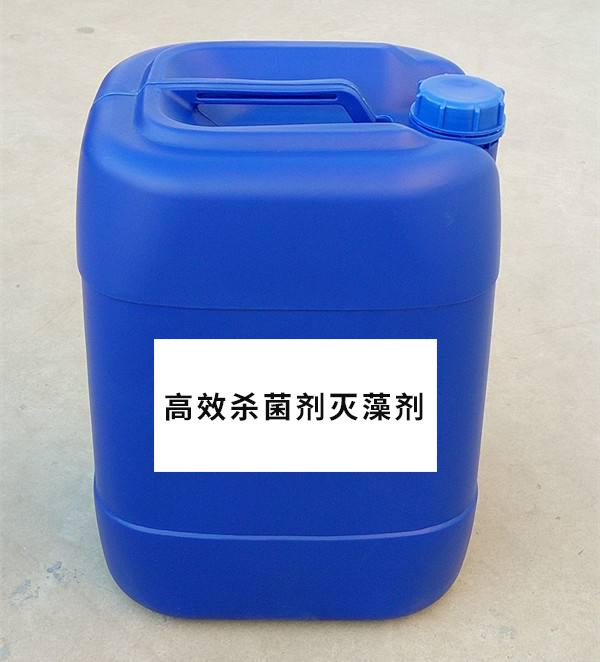 双季铵盐杀菌灭藻剂