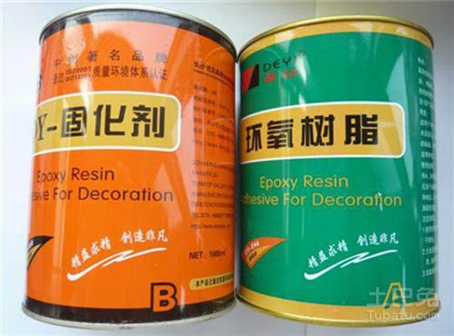 樹脂固化劑