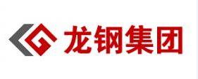 西安石英砂-龍鋼集團