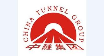 中鐵隧道-西安次氯酸鈉