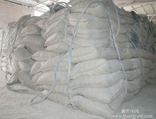 西安氯化钙