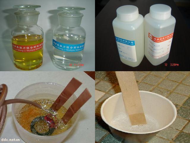 樹脂促進劑