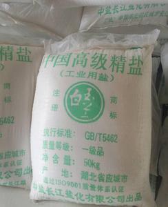 销售青海工业盐