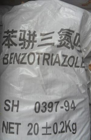 苯骈三氮唑