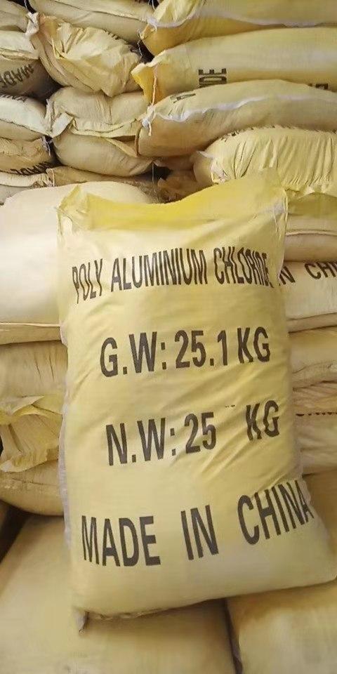 噴霧型聚合氯化鋁價格