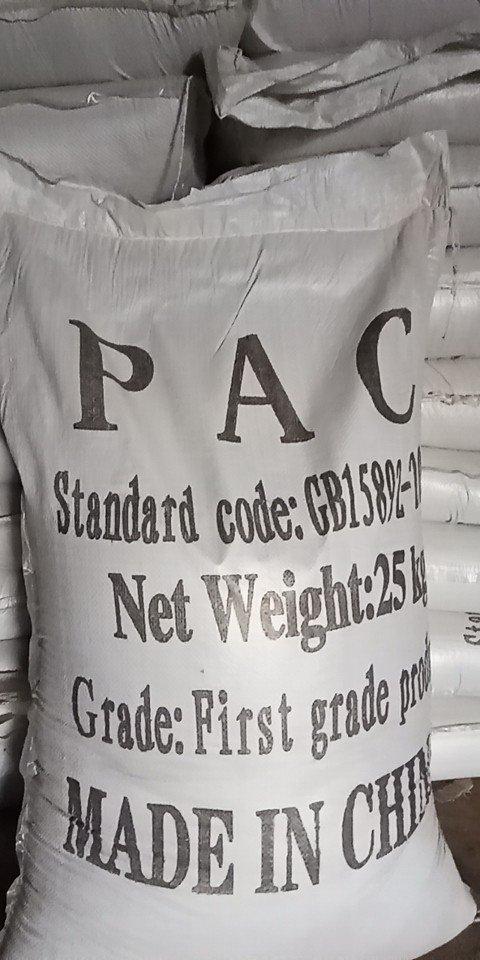 聚合氯化鋁廠家