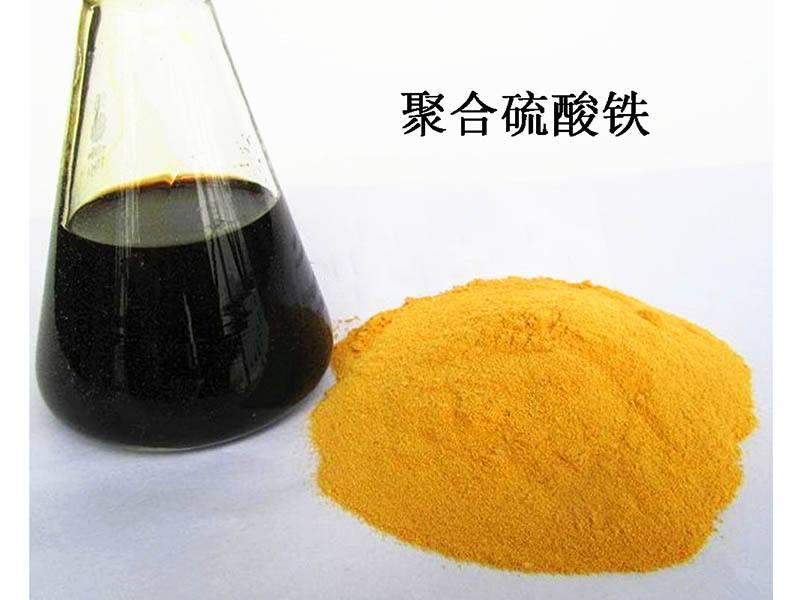 陕西液体聚合硫酸铁