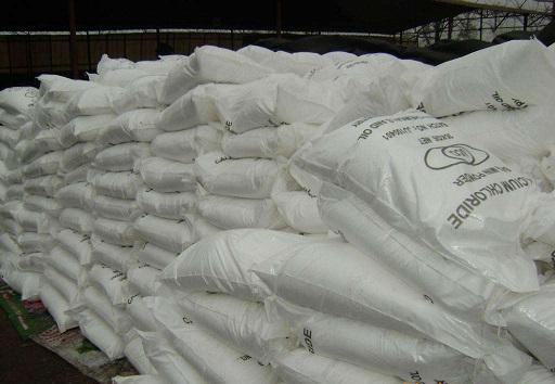 陕西氯化钙厂家