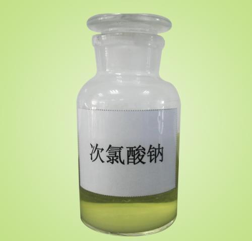 陕西次氯酸钠价格