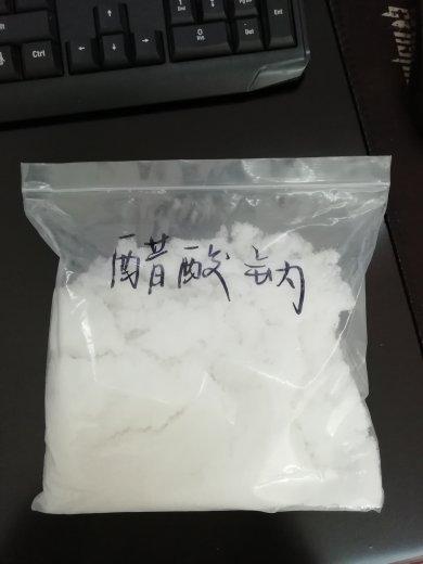 陜西醋酸鈉