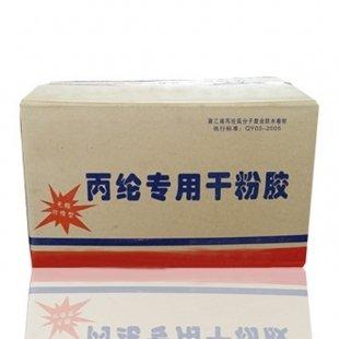 聚乙烯丙(涤)纶新疆防水涂料专用干粉胶