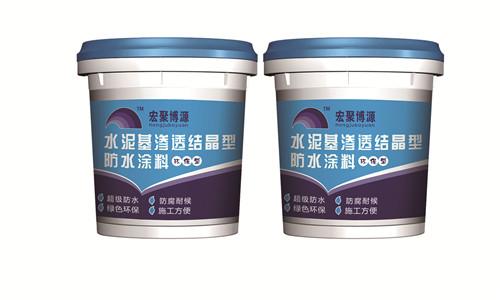 水泥基渗透结晶型新疆防水涂料