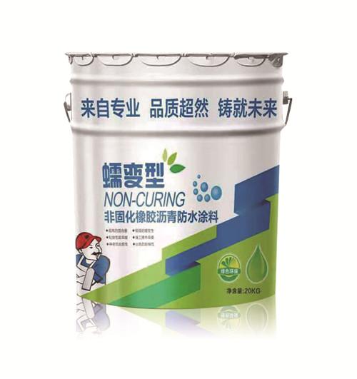 非固化橡胶沥青新疆防水涂料