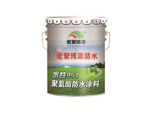 水性聚氨酯新疆防水涂料(951)
