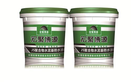 聚合物水泥(JS)新疆防水涂料
