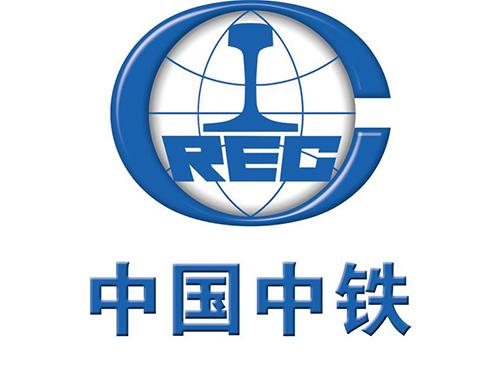合作伙伴:中铁八局集团