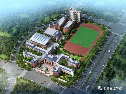 西昌楼层板工程-西昌市春城学校