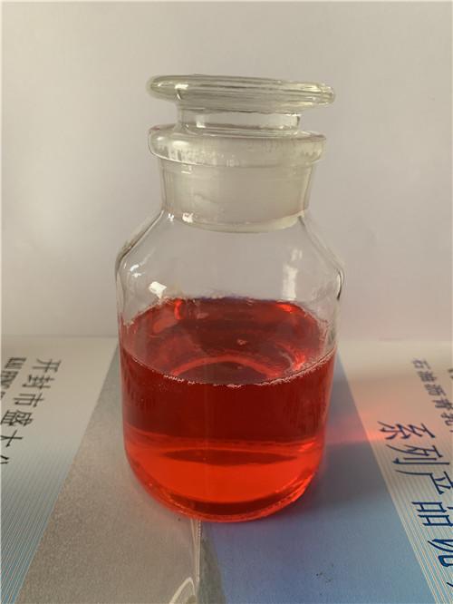 克拉玛依沥青专用乳化剂