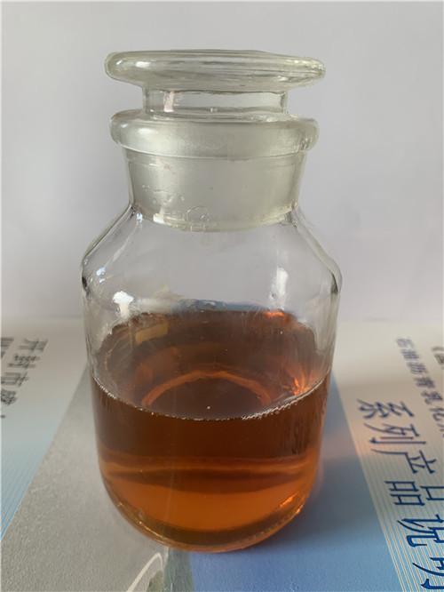 河南阳离子乳化剂