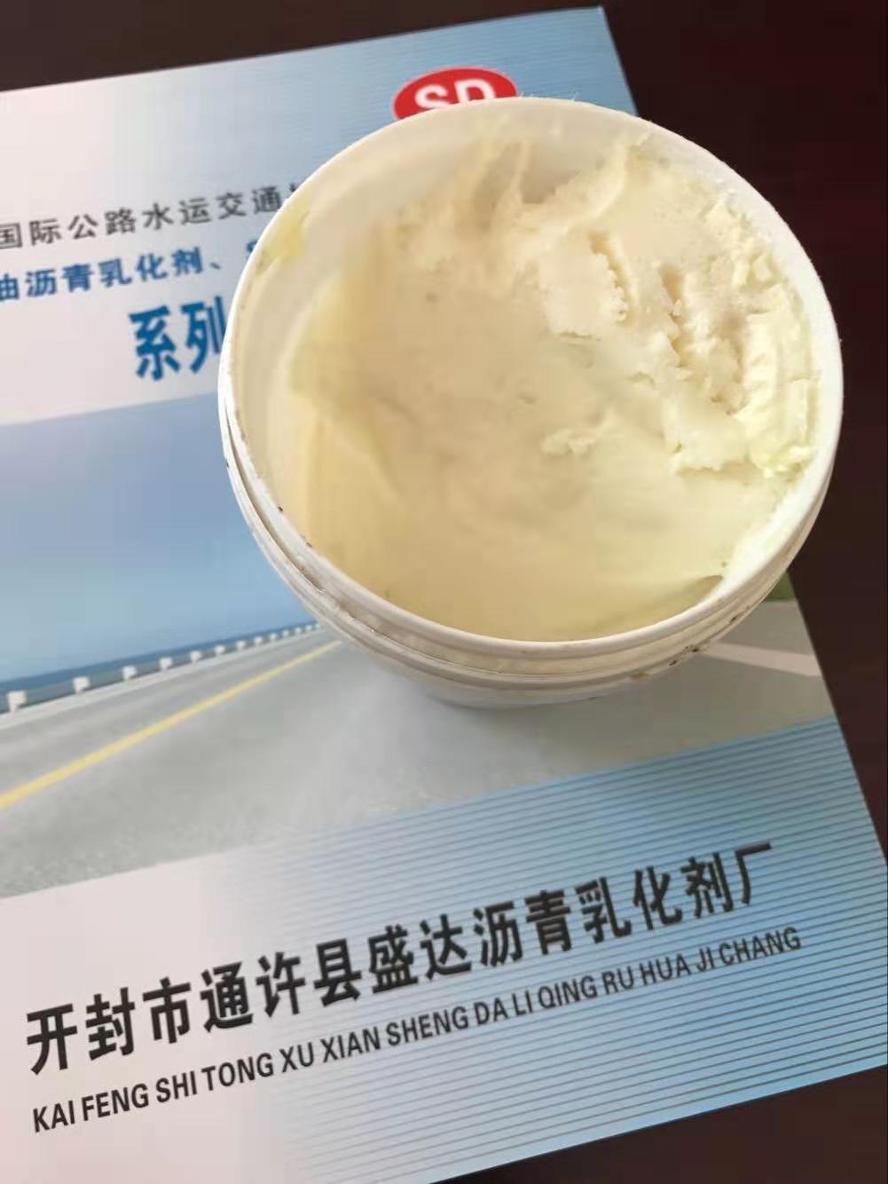 阳离子膏状SBS改性沥青乳化剂