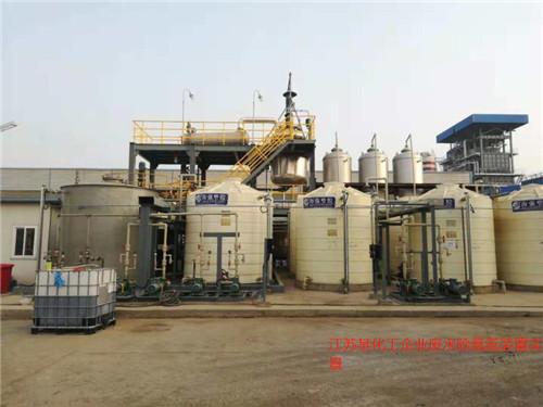 江苏某化工企业废水除氨氮装置实景