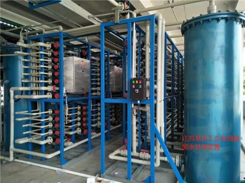 安康污水处理技术