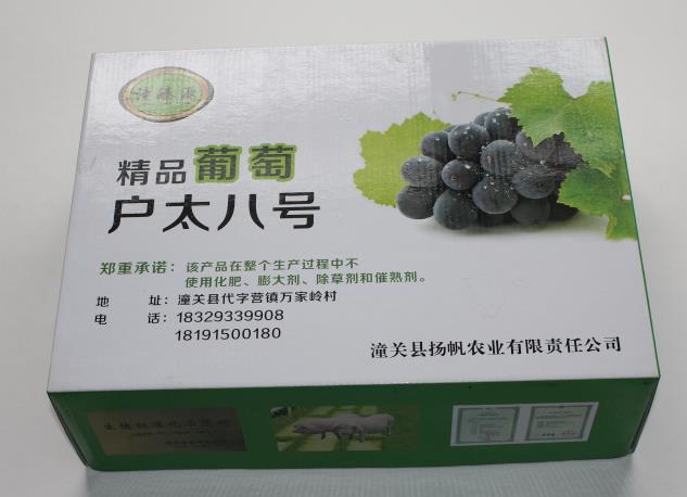 水果包装盒定制