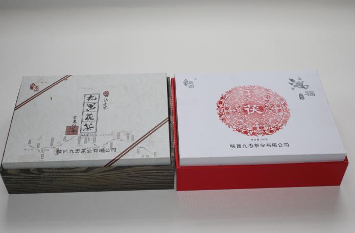 陕西九思茶业有限公司