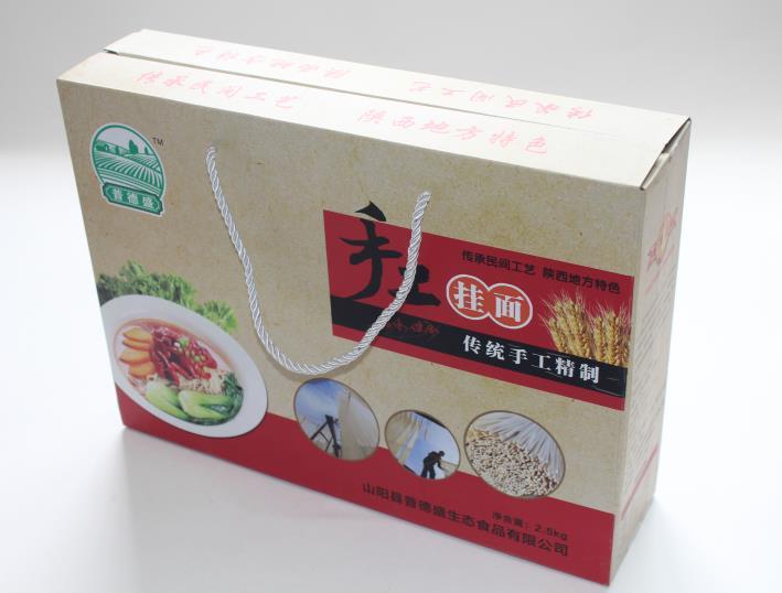 食品包装彩盒定制