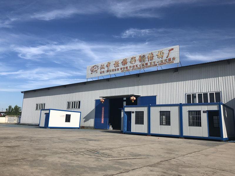 桂族彩钢钢结构生产工厂