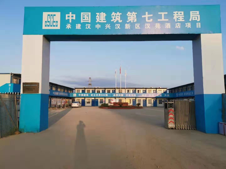 汉中集装箱厂家