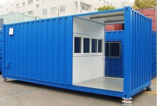 汉中集装箱